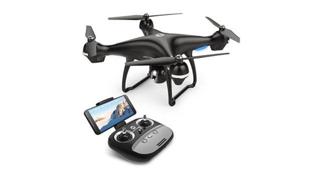 Holy Stone Drone Hs100 Review | Kawabe Yoso